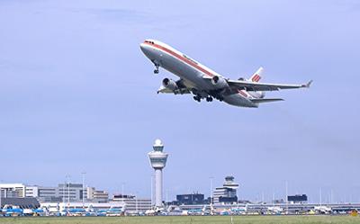 天泰志远为北京首都机场动力能源有限公司提供安全管理审核服务